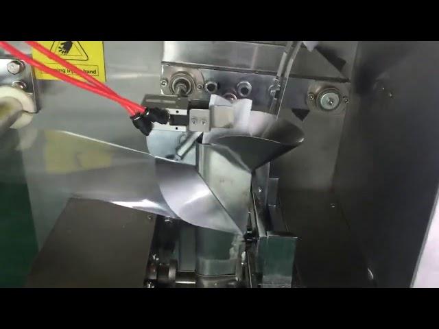 चहासाठी 1-20 ग्रॅम स्वयंचलित लिपटन चहा डबल चेंबर टी बॅग पॅकिंग मशीन