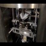 1000ml טופס אנכי למלא חותם המכונה עם שקילה לסוכר