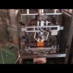 2019 machine d'emballage de casse-croûte