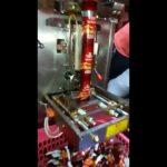 אוטומטי מילוי פונקציה משולש שקית תה אריזה מכונת