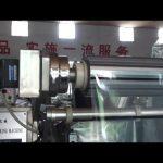 automatisk melkepulver små poser pulverpakning maskine