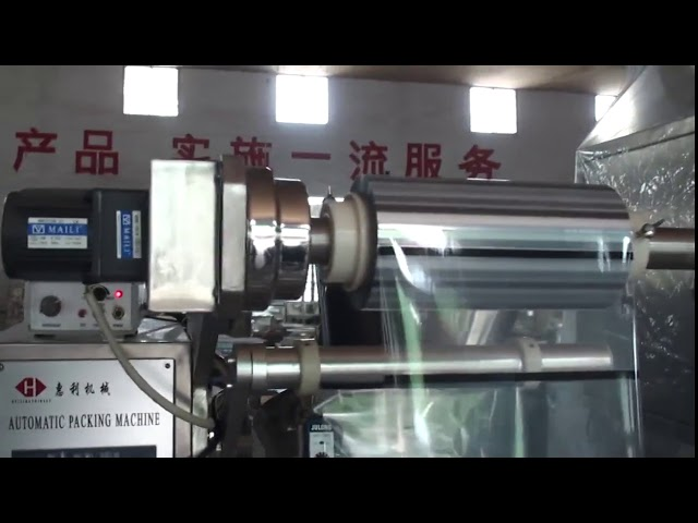 automatic flour milk powder small sachets powder packing machine
