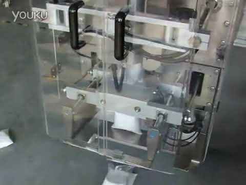 machine à emballer automatique de poche de sucre de noix de granule