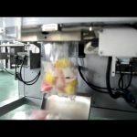 אוטומטי באיכות גבוהה & עלות נמוכה סרט אנכי מכונת אריזה עבור קשיו