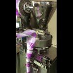 מכונות אוטומטיות גרגרי גרנולה מכונת אריזה עבור קנדי שעועית