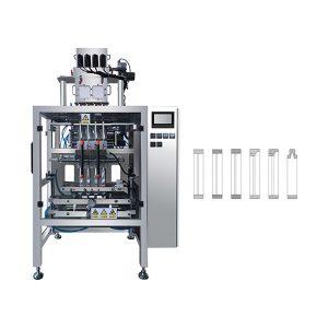 स्वयंचलित मल्टि लेन लेन सॅच स्टिक पावडर पॅकिंग मशीन