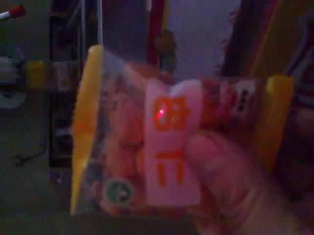 Machine de conditionnement de petits sacs automatiques pour noix de cajou et noix de cajou