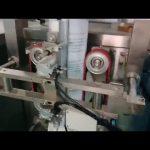 स्वयंचलित बटाटा स्टार्च पाउच पॅकिंग मशीन पुरवठादार