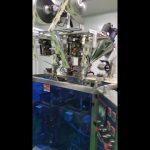 Automatisk lille volumen poseform, påfyldnings- og tætningsmaskine med pulverpåfyldning