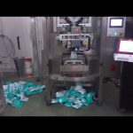 Automatisk vertikal form Fill Seal Packaging Machine VFFS