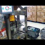 स्वयंचलित वर्टिकल नट भरण्याचे यंत्र