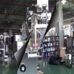 स्वयंचलित वर्टिकल सेथेट चावल बीन्स बॉल पॅकेजिंग मशीन