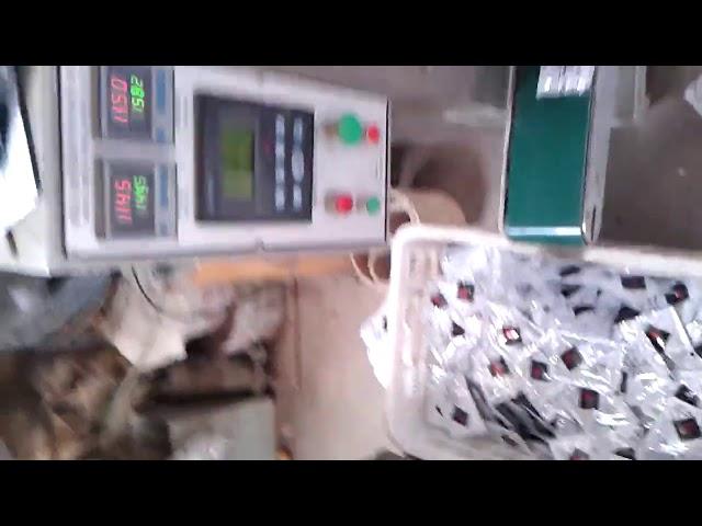 Automatic VFFS Organic Spirulina Phycocyanin Powder Packing Machine