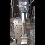 Dikey büyük kapasiteli 100-500g otomatik pirinç tozu paketleme makinesi