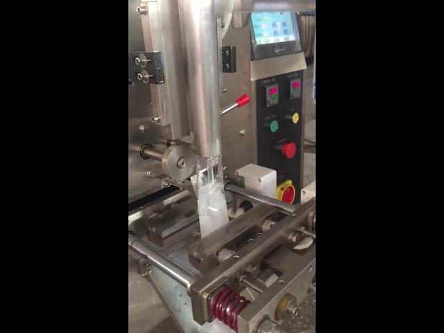 Prix usine petite taille emballage liquide sachets machine de poche