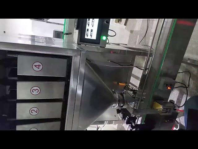ארבעה דלי אריזות מכונת אריזה עבור חומרי הדברה, דשנים, זרעים, אורז, חטיפים, תוספים