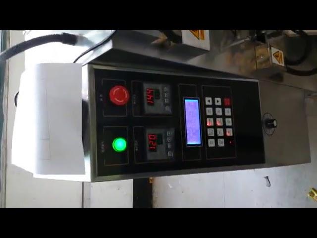 Bon prix vertical machine de remplissage et d'emballage de sucre