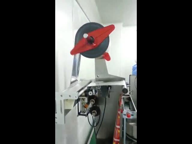Machine à emballer verticale pour haricots chocolatés et noix au chocolat
