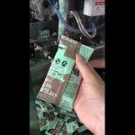אוטומטי במהירות גבוהה VFFS אבקת סוכר שקית אריזה מכונת מחיר שקיק מילוי מחשב