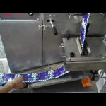 חם מכירה אנכית טופס מילוי חותם דגנים מכונת אריזה