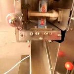 אבקת מילוי מכונת אריזה אוטומטי חלב קמח אבקת קפה אריזה מכונת קטן שקית
