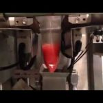 Professional Industry vertical detergent popcorn packaging machine