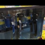 PVC PAPE R מילוי נוזלי אוראלי מכונת איטום פלסטיק אמפולה טופס מילוי חותם מכונת אריזה