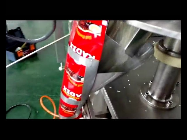 Small Business Packing Machine Volumetric Cup Filler Rice Granule Packing Machine