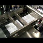 लहान वर्टिकल फॉर्म नीलसाठी सील पॉवर पावडर पॅकेजिंग मशीन भरतात