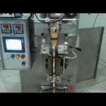 טופס אנכי למלא חותם מכונת אריזה של משלוח עם סגירת סגר סגירת איטום