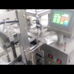 Vertical Small Scale Powder Sachet Filling Packing Machine