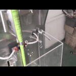 VFFS אוטומטית סוכר סוכר שקית אריזה מכונת