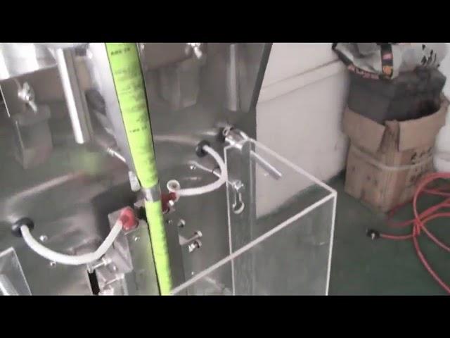 व्हीएफएफएस स्वयंचलित साखर स्टिक सॅथेक पॅकिंग मशीन